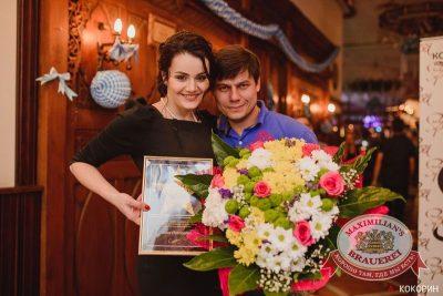 Октоберфест: Уикенд уже близко! Специальный гость — группа «Манго-Манго», 24 сентября 2015 - Ресторан «Максимилианс» Челябинск - 16