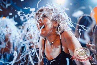 Октоберфест: Уикенд уже близко! Специальный гость — группа «Манго-Манго», 24 сентября 2015 - Ресторан «Максимилианс» Челябинск - 22