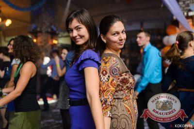 Октоберфест: Уикенд уже близко! Специальный гость — группа «Манго-Манго», 24 сентября 2015 - Ресторан «Максимилианс» Челябинск - 26