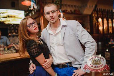Октоберфест: Уикенд уже близко! Специальный гость — группа «Манго-Манго», 24 сентября 2015 - Ресторан «Максимилианс» Челябинск - 29