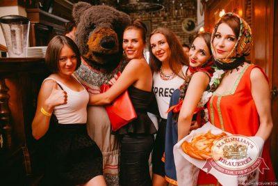«Дыхание ночи»: Матрешка-party, 26 июня 2015 - Ресторан «Максимилианс» Челябинск - 04