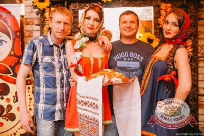 «Дыхание ночи»: Матрешка-party, 26 июня 2015 - Ресторан «Максимилианс» Челябинск - 08