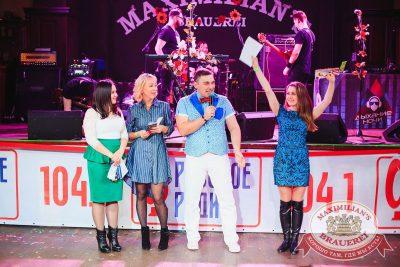 Международный женский день, 7 марта 2017 - Ресторан «Максимилианс» Челябинск - 24