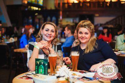Международный женский день, 7 марта 2017 - Ресторан «Максимилианс» Челябинск - 33