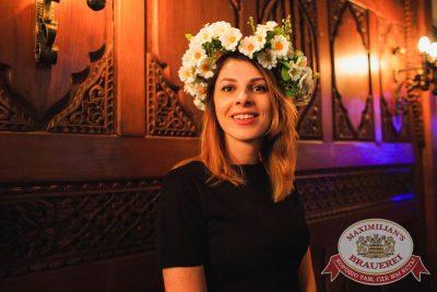Международный женский день, 7 марта 2017 - Ресторан «Максимилианс» Челябинск - 34