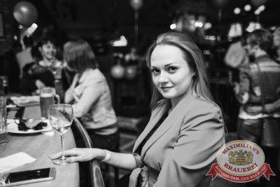 Международный женский день, 7 марта 2017 - Ресторан «Максимилианс» Челябинск - 35