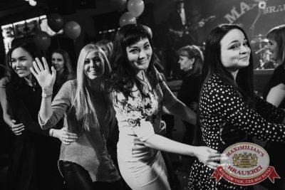 Международный женский день, 7 марта 2017 - Ресторан «Максимилианс» Челябинск - 36
