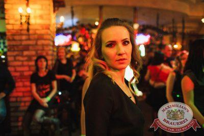 Международный женский день, 7 марта 2017 - Ресторан «Максимилианс» Челябинск - 38