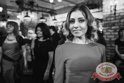 Международный женский день, 7 марта 2017 - Ресторан «Максимилианс» Челябинск - 39