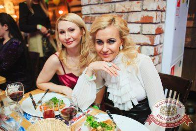 Международный женский день, 7 марта 2017 - Ресторан «Максимилианс» Челябинск - 40