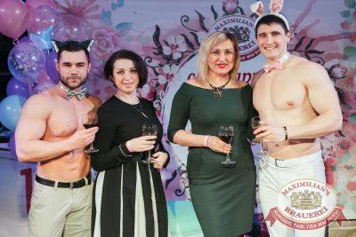 Международный женский день, 7 марта 2018 - Ресторан «Максимилианс» Челябинск - 1