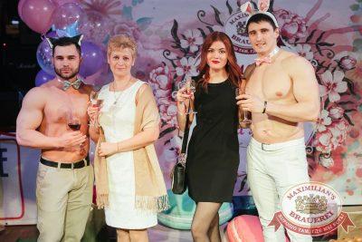 Международный женский день, 7 марта 2018 - Ресторан «Максимилианс» Челябинск - 10