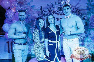 Международный женский день, 7 марта 2018 - Ресторан «Максимилианс» Челябинск - 11