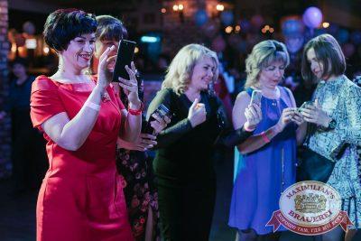Международный женский день, 7 марта 2018 - Ресторан «Максимилианс» Челябинск - 17