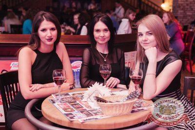 Международный женский день, 7 марта 2018 - Ресторан «Максимилианс» Челябинск - 18