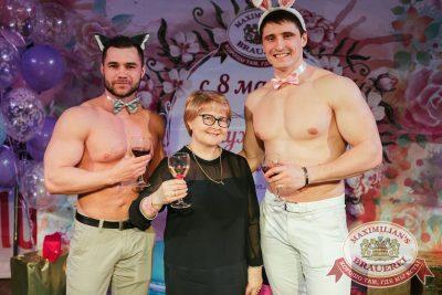 Международный женский день, 7 марта 2018 - Ресторан «Максимилианс» Челябинск - 2