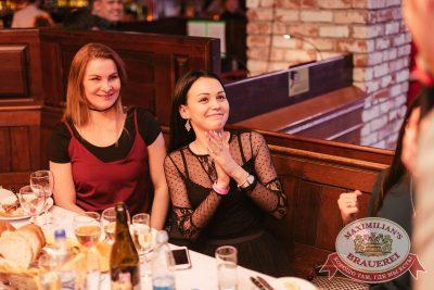 Международный женский день, 7 марта 2018 - Ресторан «Максимилианс» Челябинск - 23