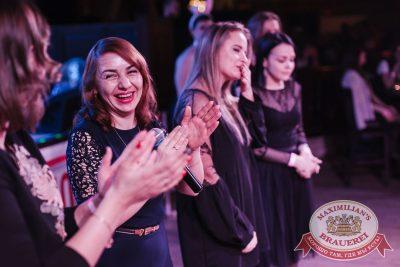 Международный женский день, 7 марта 2018 - Ресторан «Максимилианс» Челябинск - 28