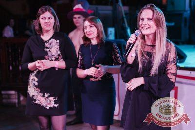 Международный женский день, 7 марта 2018 - Ресторан «Максимилианс» Челябинск - 29
