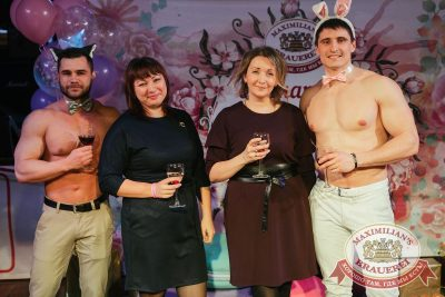 Международный женский день, 7 марта 2018 - Ресторан «Максимилианс» Челябинск - 3