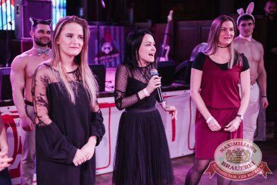 Международный женский день, 7 марта 2018 - Ресторан «Максимилианс» Челябинск - 31