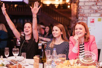 Международный женский день, 7 марта 2018 - Ресторан «Максимилианс» Челябинск - 32