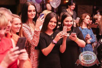 Международный женский день, 7 марта 2018 - Ресторан «Максимилианс» Челябинск - 38