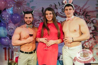 Международный женский день, 7 марта 2018 - Ресторан «Максимилианс» Челябинск - 4