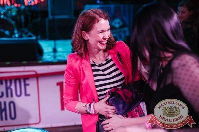 Международный женский день, 7 марта 2018 - Ресторан «Максимилианс» Челябинск - 42