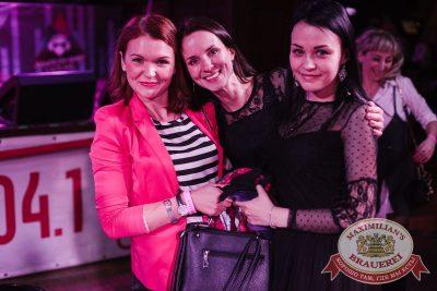 Международный женский день, 7 марта 2018 - Ресторан «Максимилианс» Челябинск - 43