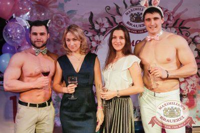 Международный женский день, 7 марта 2018 - Ресторан «Максимилианс» Челябинск - 5