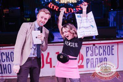 Международный женский день, 7 марта 2018 - Ресторан «Максимилианс» Челябинск - 53