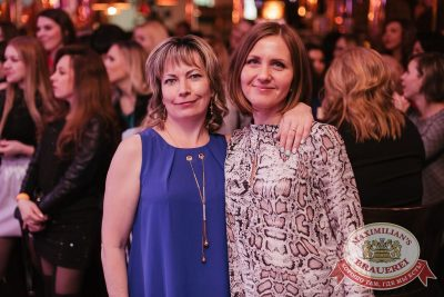 Международный женский день, 7 марта 2018 - Ресторан «Максимилианс» Челябинск - 54
