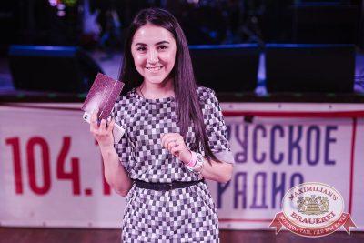 Международный женский день, 7 марта 2018 - Ресторан «Максимилианс» Челябинск - 55