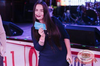 Международный женский день, 7 марта 2018 - Ресторан «Максимилианс» Челябинск - 56