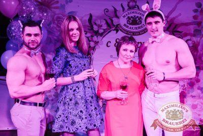 Международный женский день, 7 марта 2018 - Ресторан «Максимилианс» Челябинск - 6