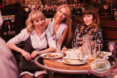 Международный женский день, 7 марта 2018 - Ресторан «Максимилианс» Челябинск - 60