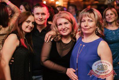 Международный женский день, 7 марта 2018 - Ресторан «Максимилианс» Челябинск - 61