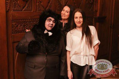 Международный женский день, 7 марта 2018 - Ресторан «Максимилианс» Челябинск - 63