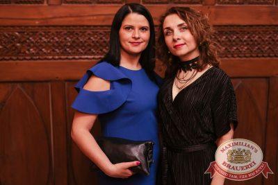 Международный женский день, 7 марта 2018 - Ресторан «Максимилианс» Челябинск - 64