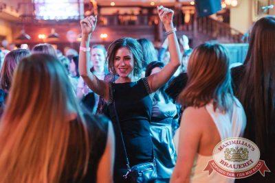 Международный женский день, 7 марта 2018 - Ресторан «Максимилианс» Челябинск - 67