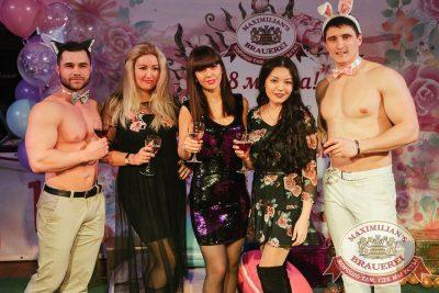 Международный женский день, 7 марта 2018 - Ресторан «Максимилианс» Челябинск - 9
