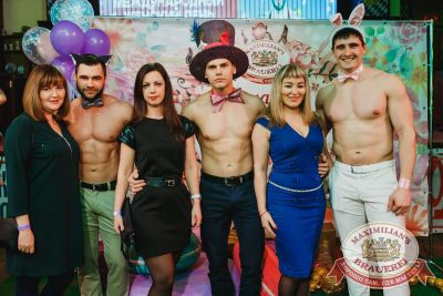 Международный женский день, 8 марта 2018 - Ресторан «Максимилианс» Челябинск - 17