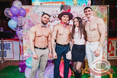 Международный женский день, 8 марта 2018 - Ресторан «Максимилианс» Челябинск - 25