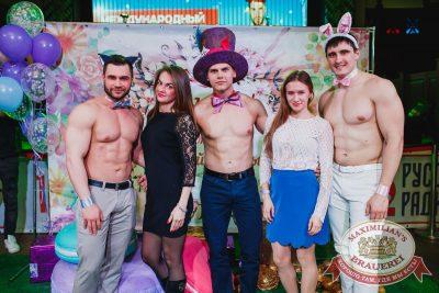 Международный женский день, 8 марта 2018 - Ресторан «Максимилианс» Челябинск - 29