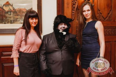 Международный женский день, 8 марта 2018 - Ресторан «Максимилианс» Челябинск - 3
