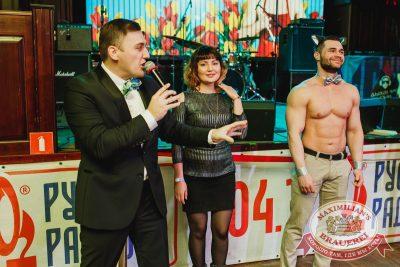 Международный женский день, 8 марта 2018 - Ресторан «Максимилианс» Челябинск - 31
