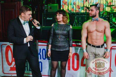 Международный женский день, 8 марта 2018 - Ресторан «Максимилианс» Челябинск - 37