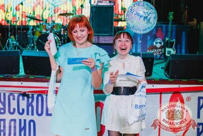 Международный женский день, 8 марта 2018 - Ресторан «Максимилианс» Челябинск - 47