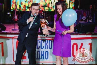 Международный женский день, 8 марта 2018 - Ресторан «Максимилианс» Челябинск - 54
